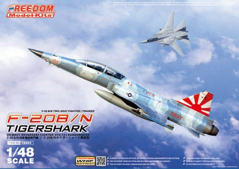 Freedom Model Aircraft 1/48 F20B/N Tigershark VFC111 Sundowners 2-Seater USN Adversary Fighter Kit