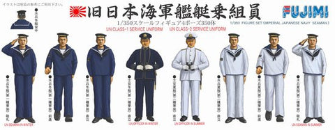 Fujimi Model Ships 1/350 IJN Crew in Service Clothes (350 Figures) Kit