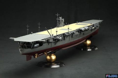 Fujimi Model Ships 1/350 IJN Hiryu Aircraft Carrier Kit