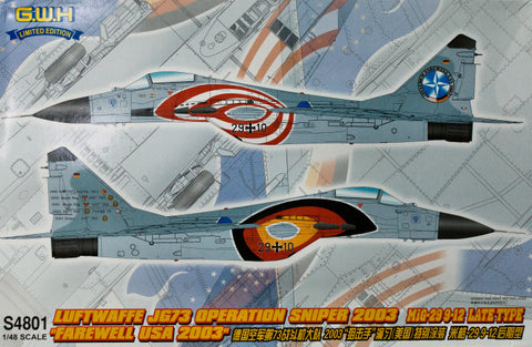 Lion Roar Aircraft 1/48 MiG-29 9-12 Fulcrum A (Late) 'Farewell USA 2003' Kit