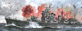 Fujimi Model Ships 1/700 Heavy Cruiser Nachi Waterline Kit
