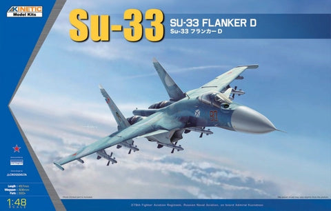 Kinetic Aircraft 1/48 Sukhoi SU-33 Flanker D Kit