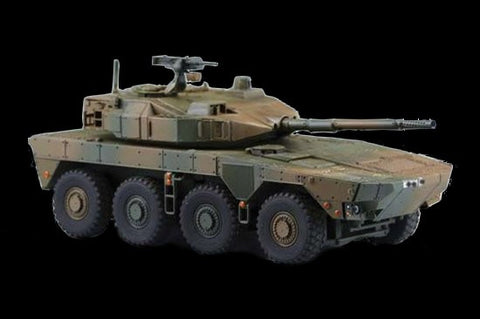 Aoshima Military 1/72 JGSDF Maneuver Combat Vehicle (MVC) Prototype Kit