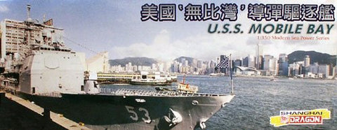 Dragon Model Ships 1/350 USS Mobile Bay Class Aegis Cruiser Kit
