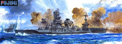 Fujimi Model Ships 1/350 IJN Ise Battleship 1944 Kit