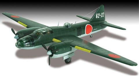 Lindberg Model Aircraft 1/72 G4M2 Bomber Kit
