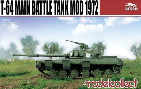 ModelCollect Military 1/72 T64 Mod 1972 Main Battle Tank Kit
