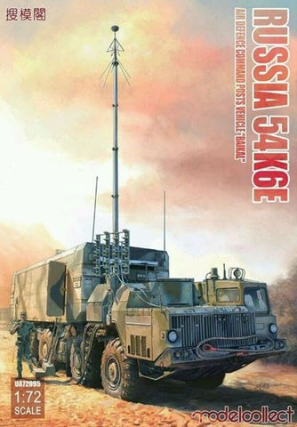 ModelCollect Military 1/72 Russian 54K6E Baikal Air Defense Command Post Vehicle (New Tool) Kit