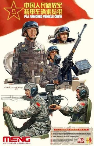 Meng Military Models 1/35 PLA Armored Vehicle Crew Figure Set (5)