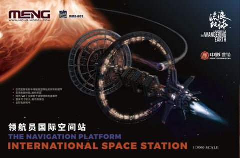 Meng Sci-Fi 1/100 The Wandering Earth Movie: 1/3000 Navigation Platform International Space Station Kit