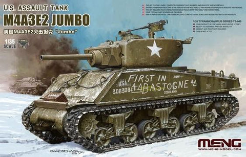 Meng Military 	1/35 M4A3E2 Jumbo US Assault Tank Kit