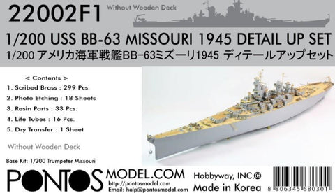 Pontos Model 1/200 USS Missouri BB63 1945 Detail Set for TSM
