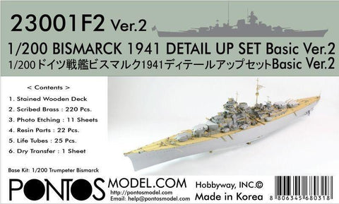 Pontos Model 1/200 German Bismarck 1941 Ver.2 Detail Set for TSM