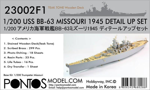Pontos Model 1/200 USS Missouri BB63 1945 Wood Tone Deck & Detail Set for TSM