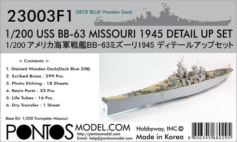 Pontos Model 1/200 USS Missouri BB63 1945 Blue Tone Deck & Detail Set for TSM