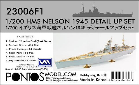 Pontos Model 1/200 HMS Nelson Detail Set for TSM