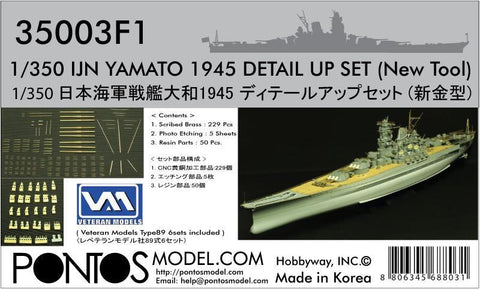 Pontos Model 1/350 IJN Yamato 1945 Detail Set for TAM