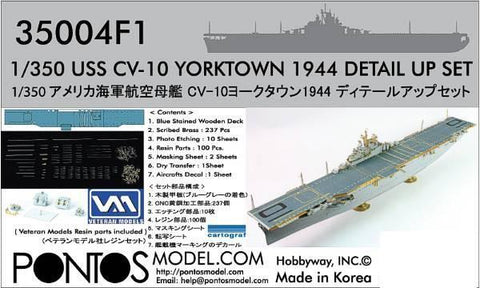 Pontos Model 1/350 USS Yorktown CV10 1944 Detail Set for TSM