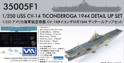 Pontos Model 1/350 USS Ticonderoga CV14 1944 Detail Set for TSM