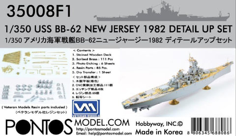 Pontos Model 1/350 USS New Jersey BB62 1982 Detail Set for TAM