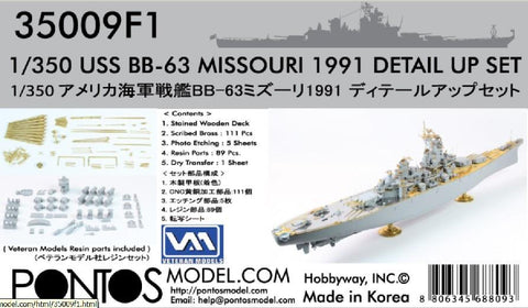 Pontos Model 1/350 USS Missouri BB63 1991 Detail Set for TAM