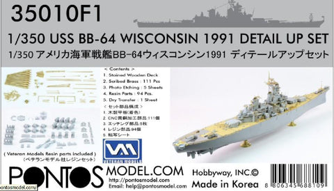 Pontos Model 1/350 USS Wisconsin BB64 1991 Detail Set for TAM