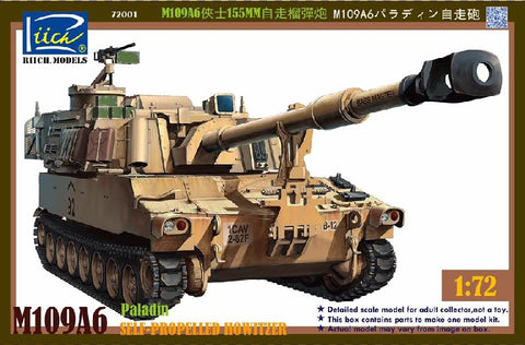 Riich Military 1/72 M109A6 Paladin Self-Propelled Howitzer (New Tool) Kit