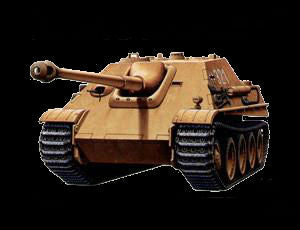 Armourfast Military 1/72 Jagdpanther Tank (2) Kit