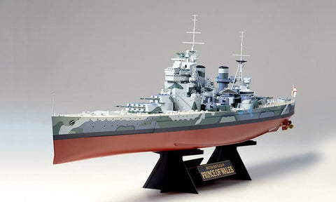 Tamiya Model Ships 1/350 HMS Prince of Wales Battleship Kit