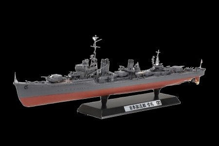 Tamiya Model Ships 1/350 IJN Yukikaze Destroyer Kit