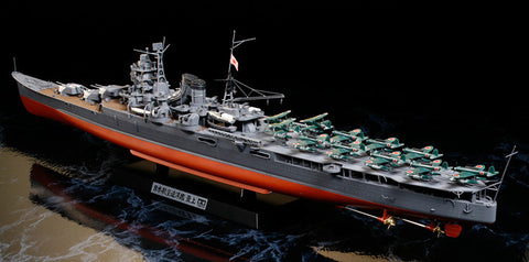 Tamiya Model Ships 1/350 IJN Mogami Aircraft Carrying Cruiser Kit