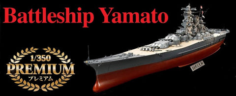 Tamiya Model Ships 1/350 IJN Yamato Battleship 1945 Premium Edition Kit