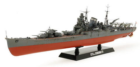 Tamiya Model Ships 1/350 IJN Chikuma Heavy Cruiser Kit