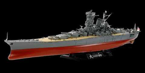 Tamiya Model Ships 1/350 IJN Yamato Battleship Kit