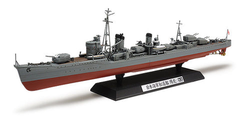 Tamiya Model Ships 1/350 IJN Kagero Destroyer Kit