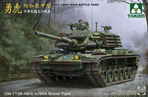 Takom Military 1/35 CM11 (M48H) Brave Tiger ROC Army Main Battle Tank w/ERA (New Tool) Kit
