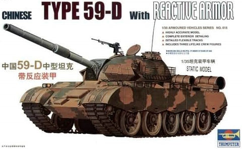 Trumpeter Military 1/35 Chinese Type 59D Tank w/Reactive Armor Kit