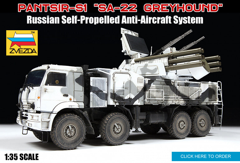 IBG Military 1/72 Type 1 Chi-He Japanese Medium Tank w/2 Crew Kit