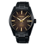 Seiko SPB205J Presage Automatic Mens Watch Limited Edition