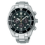 Seiko SSC807J Propex Limited Edition Solar Mens Watch
