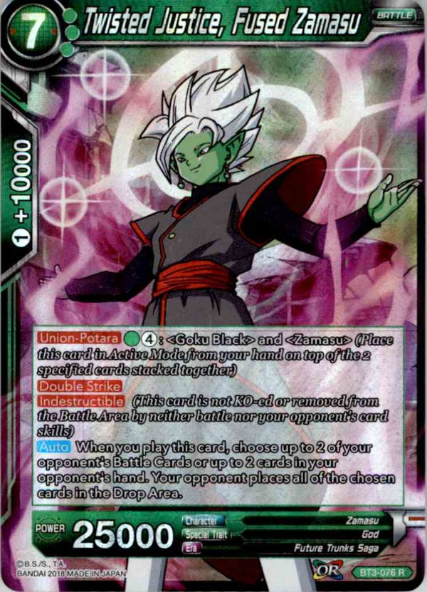 Twisted Justice Fused Zamasu Rare