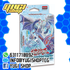 Freezing Chain | Yu-Gi-Oh! | Yugi Shop TCG | Mexico