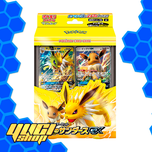 Jolteon GX Special Collection | Pokemon TCG | Yugi Shop TCG | Mexico