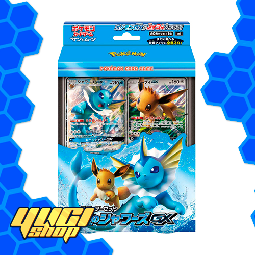 Vaporeon GX Special Collection | Pokemon TCG | Yugi Shop TCG | Mexico