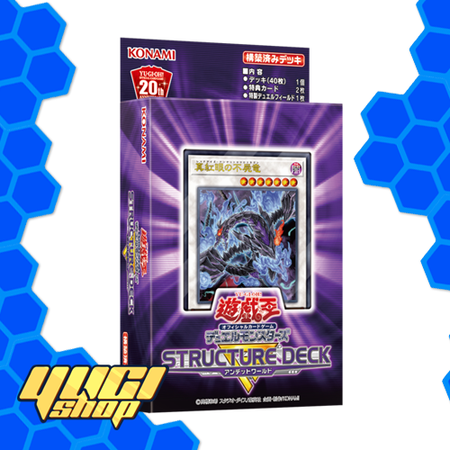 Structured Deck Zombie Horde | Yu-Gi-Oh! | Structured Deck | Yugi Shop TCG | Mexico