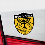 Beitar Jerusalem FC Israel Vinyl Sticker Decal - Pandemic Soccer