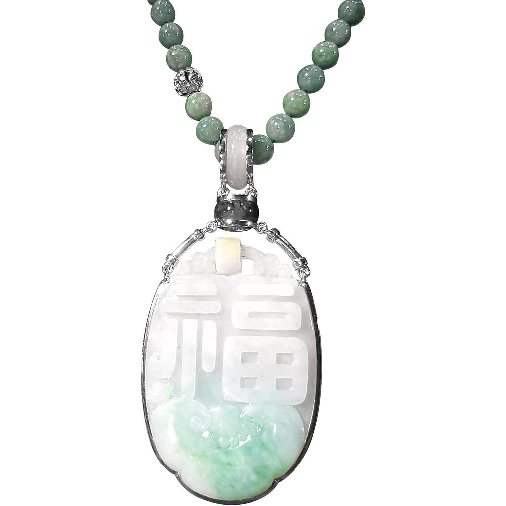 Carved White Jade Pendant