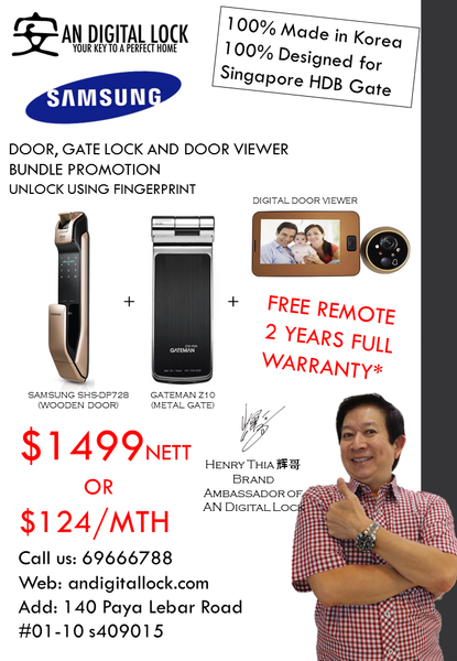 Samsung SHS-DP728 Digital Lock (Door) + Gateman Z10G Digital Lock (Gate)