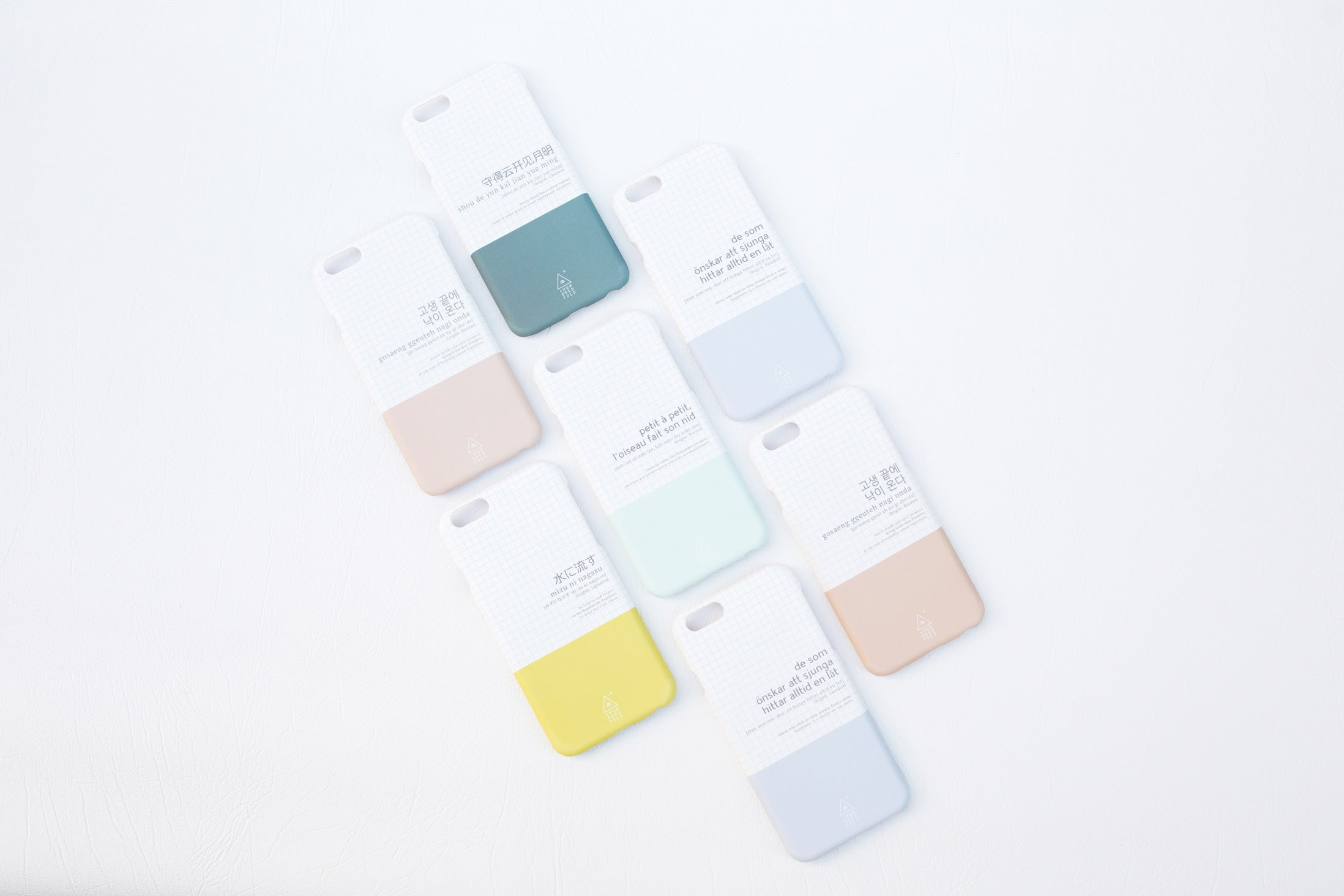 Proverbs Phone Case - Set of 5