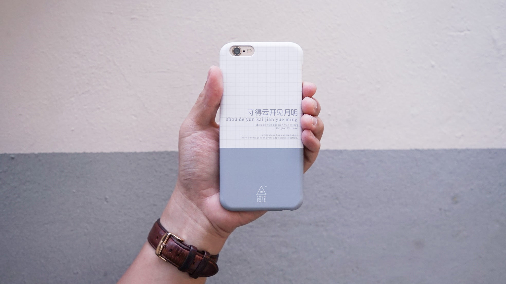 iPhone 6 & 6s Case - Chinese